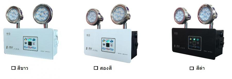 MB LED Series